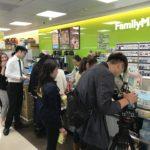 台湾でApple Pay(アップルペイ)が対応したので使ってみた結果