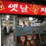韓国釜山 食べ物編 その5〜サイズに選びは慎重に〜