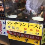 韓国釜山 食べ物編 その6〜有名なトースト屋!?〜